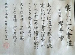 mokuhyo01.jpg