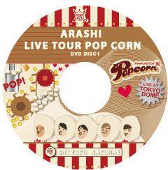 popcorn DVD ラベル1