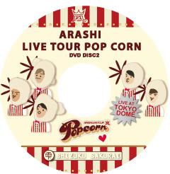 popcorn DVD ラベル 2