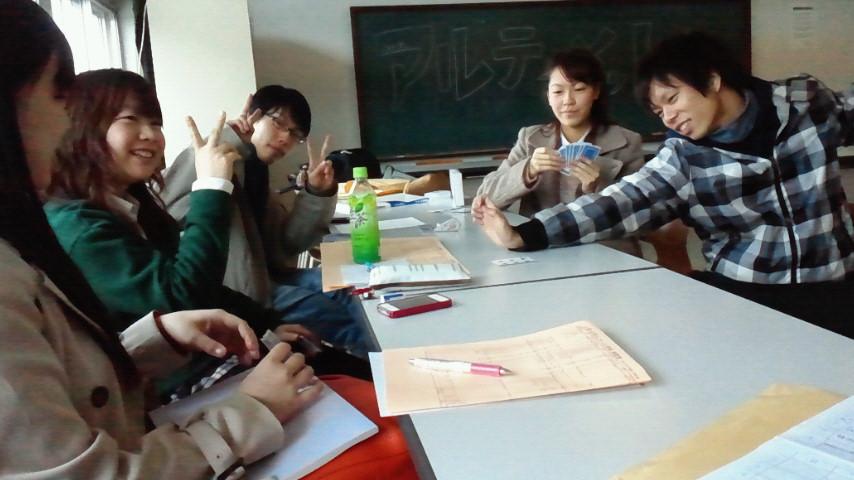 NEC_0104.jpg