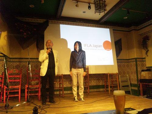 IFLA Japan