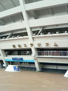 横浜スタジアム.jpg