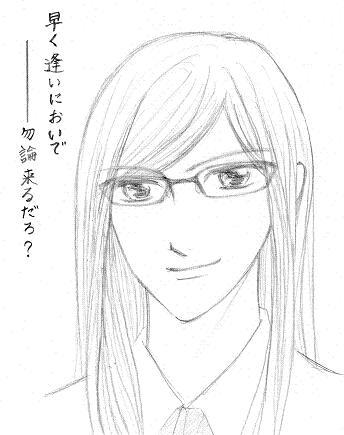 眼鏡柚木024.jpg