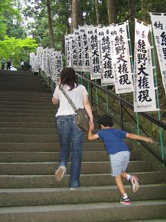 本宮への階段