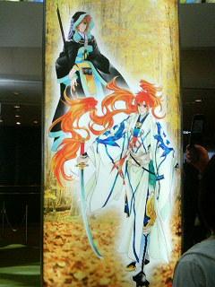 五条の縁(九郎&弁慶)