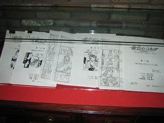 コルダアニメ 絵コンテのコピー