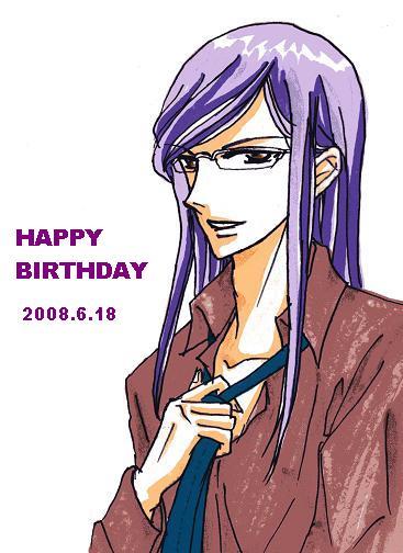 2008年 柚木サマお誕生日祝♪