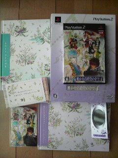 トレジャーBOX…デカッ!!
