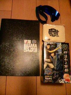 パンフ・コンパクトトートバッグ・伊達印の桜餅・記念の爆発テープ