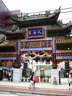 中華街 横浜媽祖廟