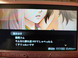み、神子…そりゃないよ