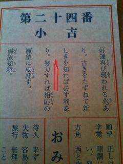 Photo_20110920_7_20110921000740.jpg