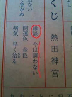 Photo_20110920_9.jpg