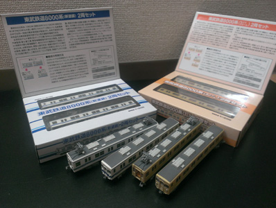 T8001