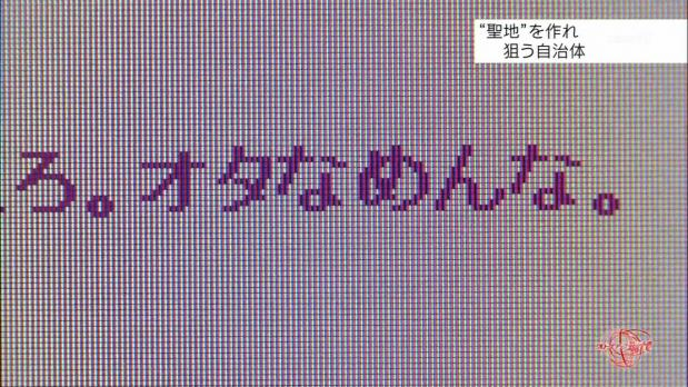 10mai649589.jpg