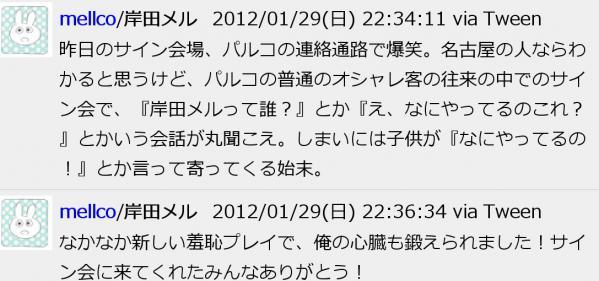 2012y01m30d_183529753.jpg