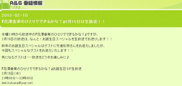 2012y02m11d_220530784.jpg