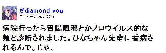 2012y02m17d_030533326.jpg