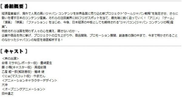 2012y02m27d_005414868.jpg
