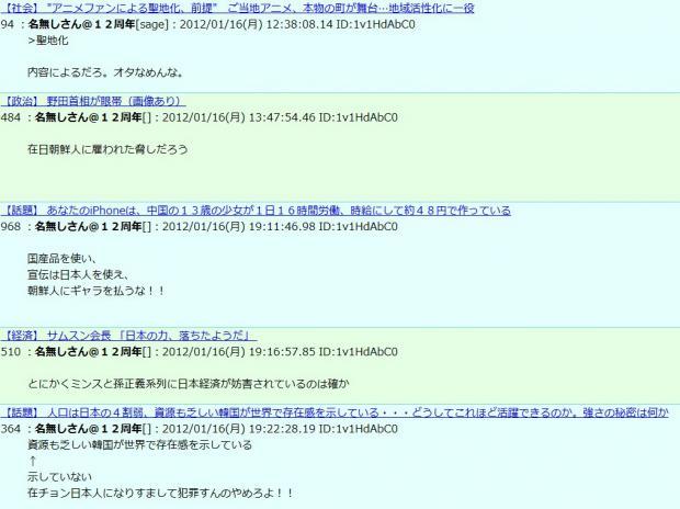 2012y03m07d_233648332.jpg