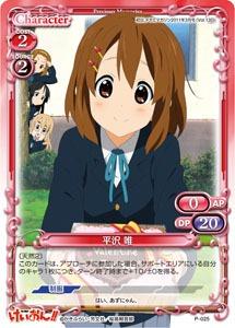PM_K-ON4_CCC_R1-1.jpg