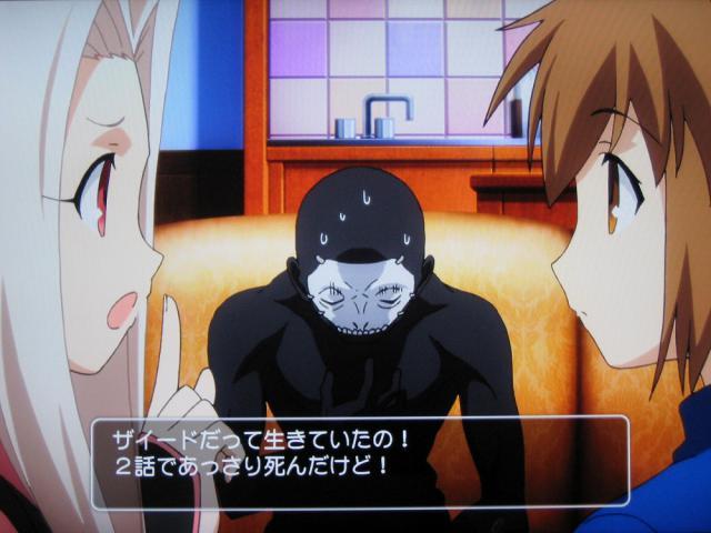 anime20ch90308.jpg