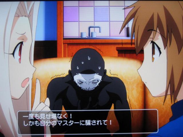 anime20ch90309.jpg