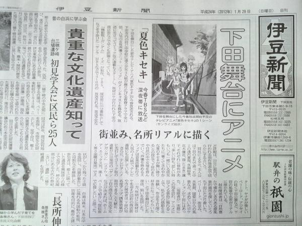 areyasoreyakoreya20120129130100_original.jpg
