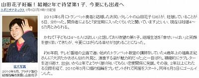 areyasoreyakoreya2012y02m06d_141357841.jpg