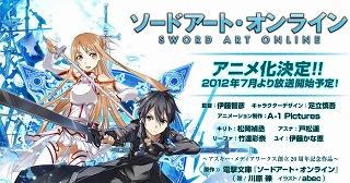 areyasoreyakoreya2012y02m08d_174706190.jpg
