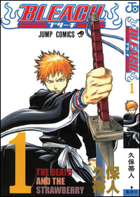 bleach_comic.jpg