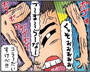 だだっ子3