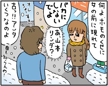 ホワイトクリスマス2−1