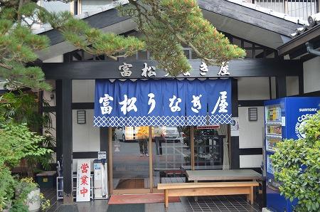 九州旅行_20120504_361