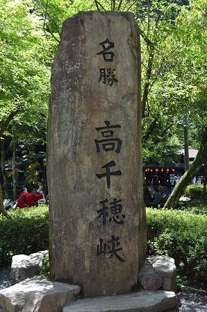 九州旅行_20120503_212