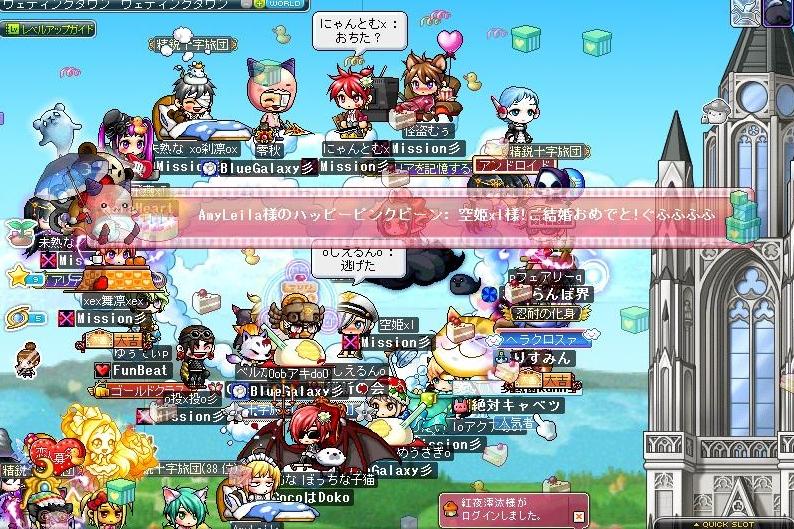 Maple130313_213551.jpg