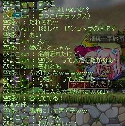 Maple130324_105402.jpg