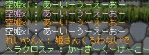 Maple130325_101006.jpg