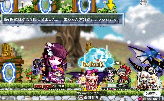 Maple130401_222428.jpg