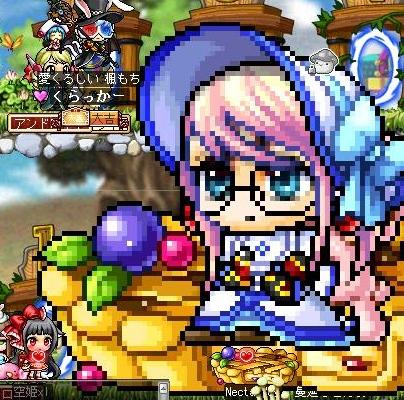 Maple130405_140418.jpg