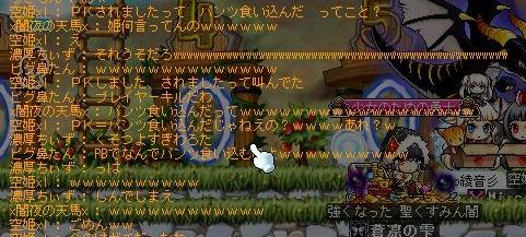 Maple130407_003741.jpg