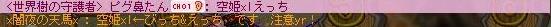 Maple130414_010832.jpg