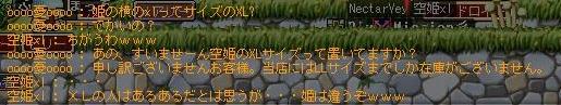 Maple130414_081511.jpg