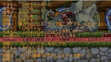 Maple130415_071914.jpg