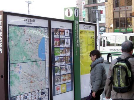 鎌倉駅総合案内