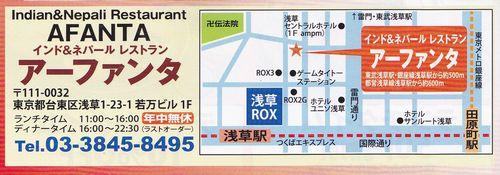 10-20-map.jpg