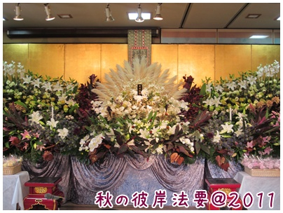 2011-09-26-01.jpg