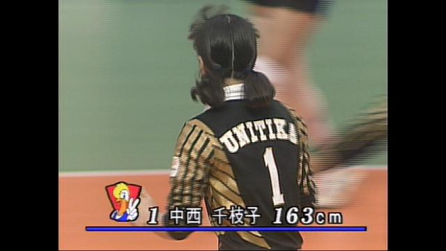 ユニチカ #1 中西千枝子(ピット)