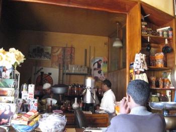 アディスアベバの老舗コーヒーショップ