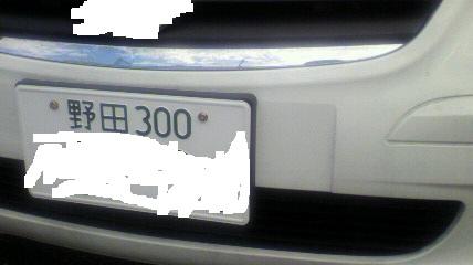 2011092509050000.jpg